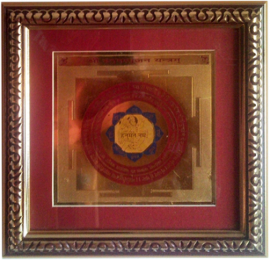 BAGLAMUKHI MAHA YANTRA • Ottone/Gold Plated – Misure varie