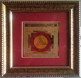 DURGA BISA YANTRA • Ottone/Gold Plated – Misure varie