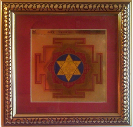 GANESH YANTRA • Ottone/Gold Plated – Misure varie