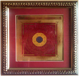 RAM LAKSHA YANTRA • Ottone/Gold Plated – Misure varie