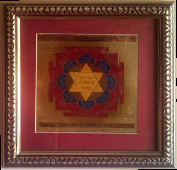 Saraswati Yantra Ottone Gold Plated Cornice - Tara Center Shop