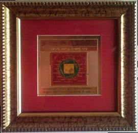 VASTU YANTRA • Ottone/Gold Plated – Misure varie