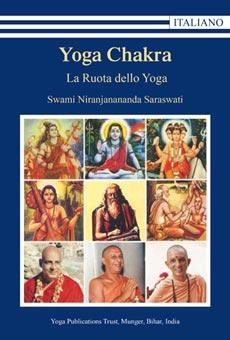 YOGA CHAKRA • La Ruota dello Yoga